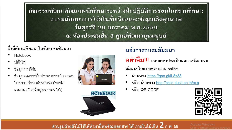 messageImage_1453958010257