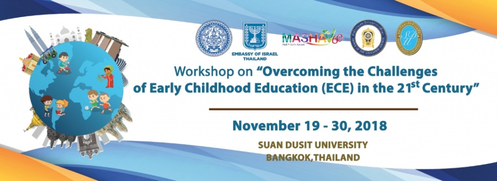 challenges in early childhood education
